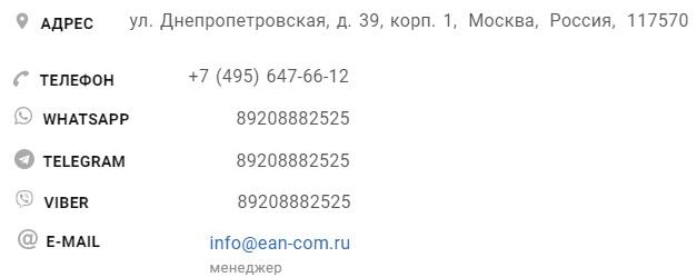 Регистрация штрих кода на ип если не подана декларация 3 ндфл